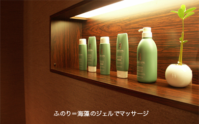 Head Spa Room2